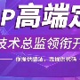 浙江软件研发中心