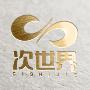 福州次世界网络科技